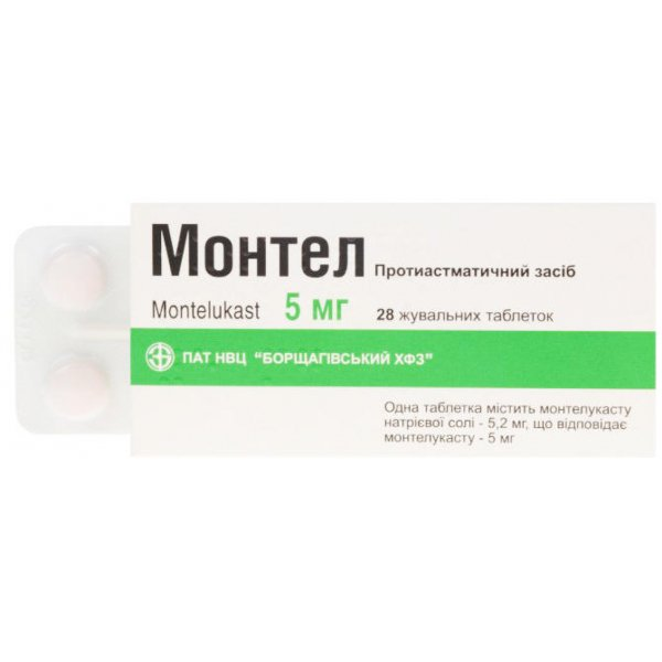 Montel (montelukast sodium) chewing tablets 5 mg. №28