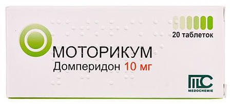 Motoricum (domperidone) tablets 10 mg. №20