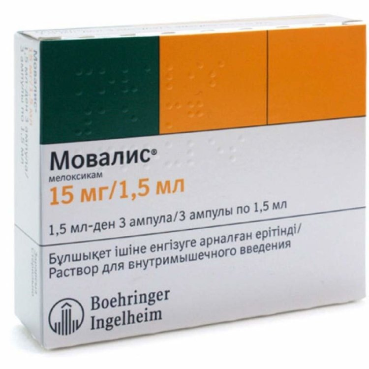 Movalis (meloxicam) ampoules 15 mg/1.5 ml. №5