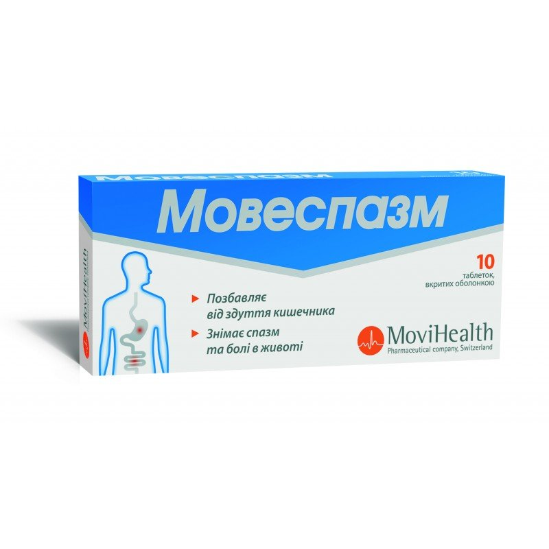 Movespazm (simeticon, dicycloverine hydrochloride) coated tablets №10