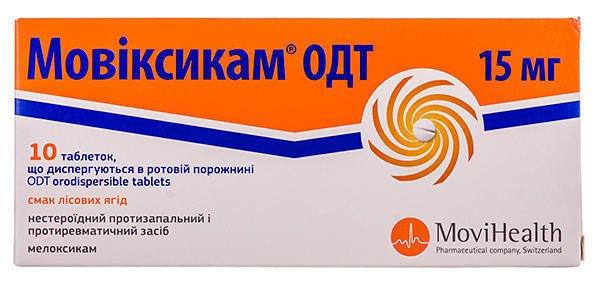 Movixicam ODT (meloxicam) tablets 15 mg. №10