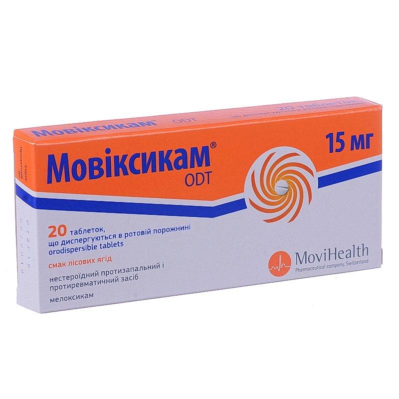 Movixicam ODT (meloxicam) tablets 15 mg. №20