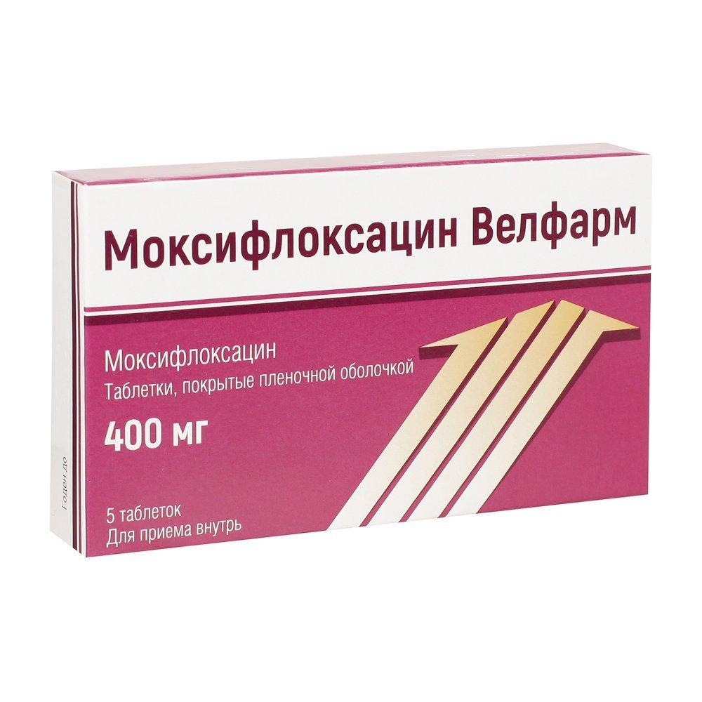 Moxifloxacin (moxifloxacin) coated tablets 400 mg. №5