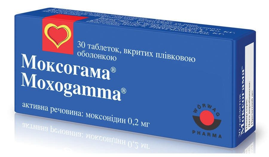 Moxogamma (moxonidinum) coated tablets 0.2 mg. №30