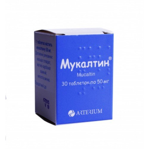 Mucaltin (mucaltinum) tablets 0.05 №30 vial