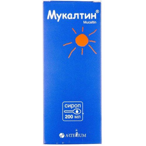Mucaltin (mucaltinum) 200 ml. vial