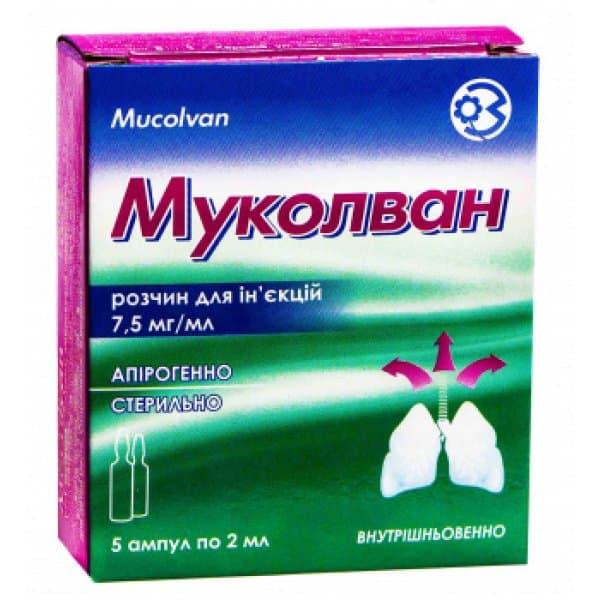 Mucolvan (ambroxol) ampoules 7.5 mg/ml. 2 ml. №5