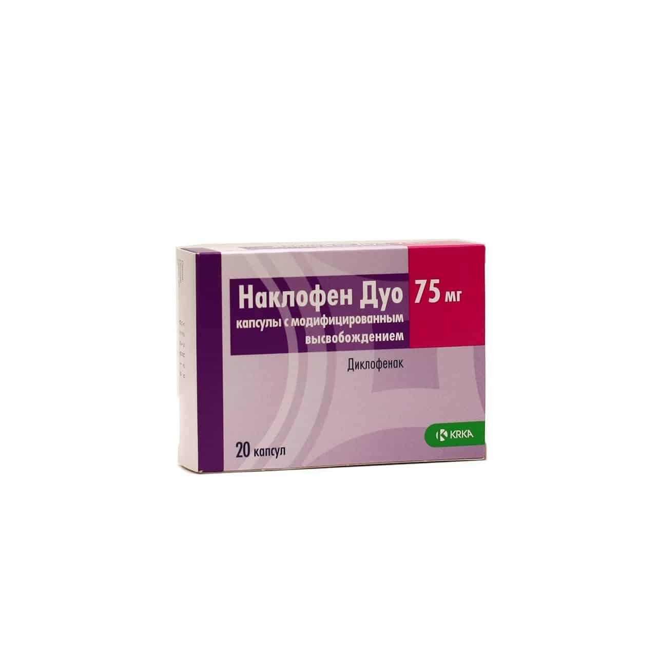 Naclofen DUO (diclofenac sodium) capsules 75 mg. №20