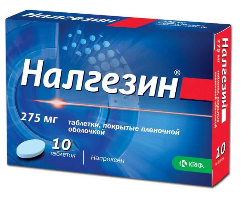 Nalgezin (naproxen sodium) coated tablets 275 mg. №10