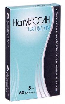Natubiotin (biotin) tablets 5 mg. №60