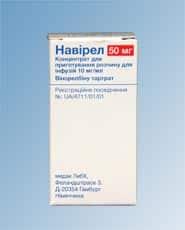Navirel (vinorelbine) infusions 10 mg/ml. 5 ml. (50 mg.) vial №1