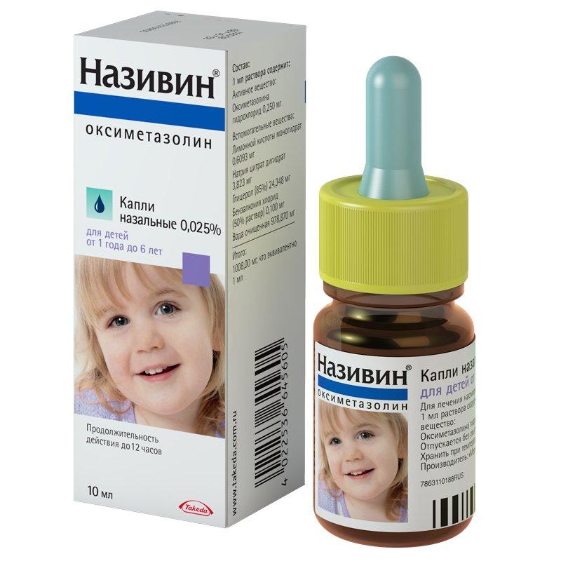 Nazivin (oxymetazoline) drops 0.025% 10 ml.