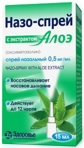 Nazo-spray (oxymetazoline) with aloe nasal spray 0.5 mg/ml. 15 ml.