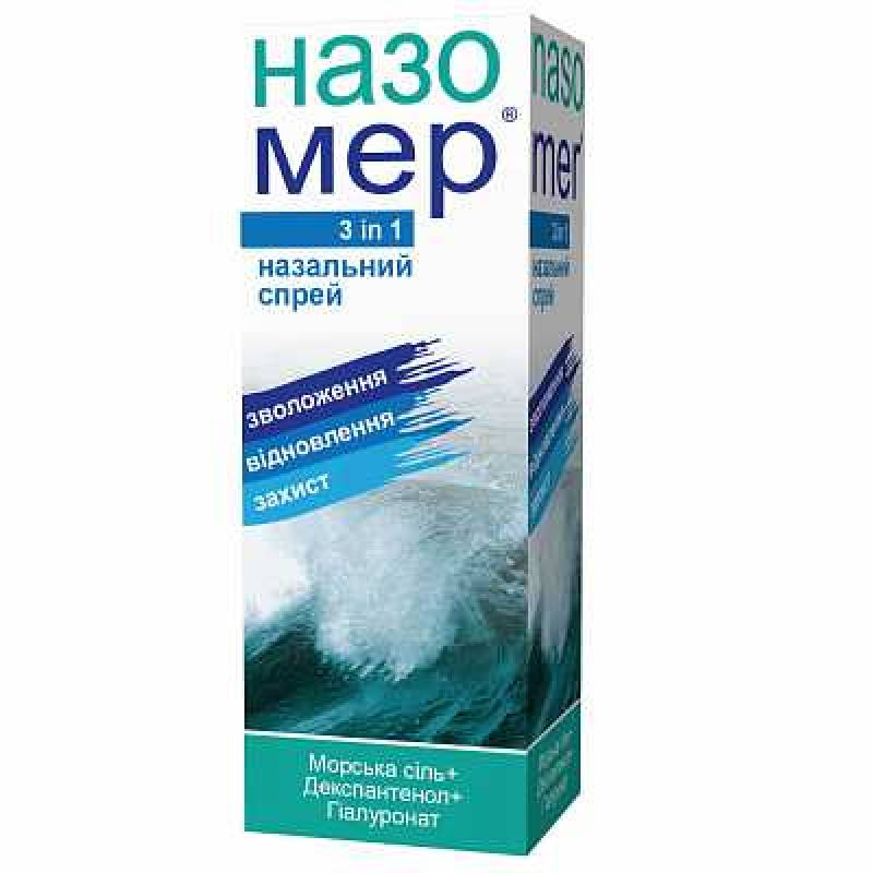 Nazomer (sea salt solution) nasal spray 20 ml.