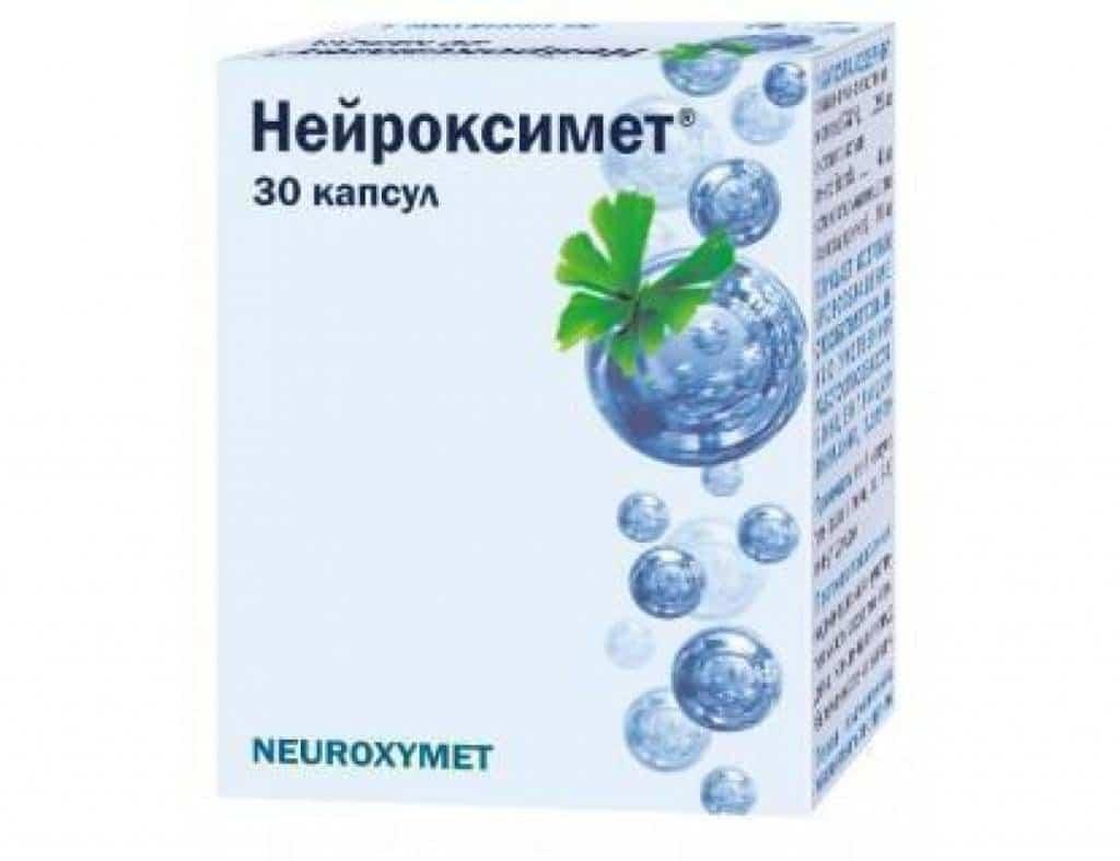 Neiroximet (GABA) capsules №30