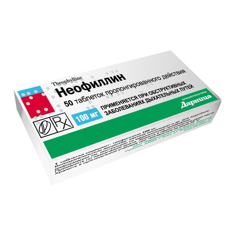 Neofillin (theophylline) tablets with prolonged release 100 mg. №50