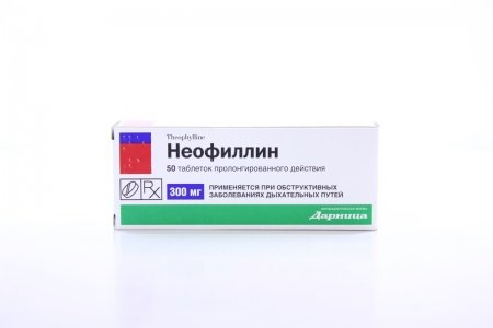 Neofillin (theophylline) tablets with prolonged release 300 mg. №50