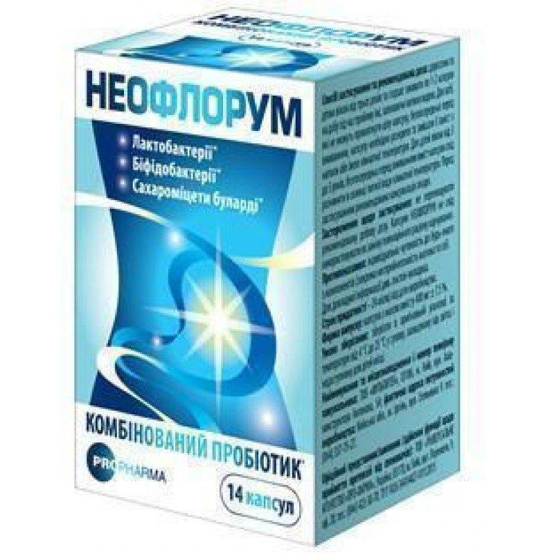 Neoflorum capsules №14