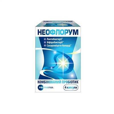 Neoflorum capsules №4