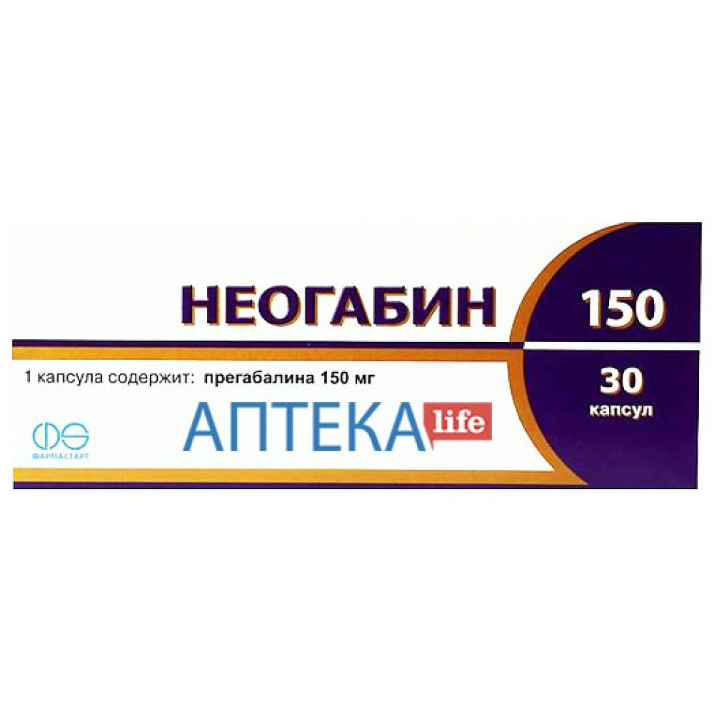 Neogabin (pregabalin) 150 capsules 150 mg. №30