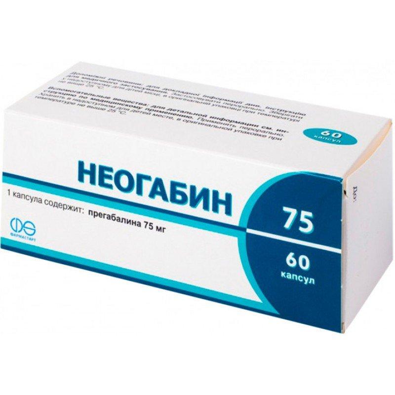 Neogabin (pregabalin) 75 capsules 75 mg. №60
