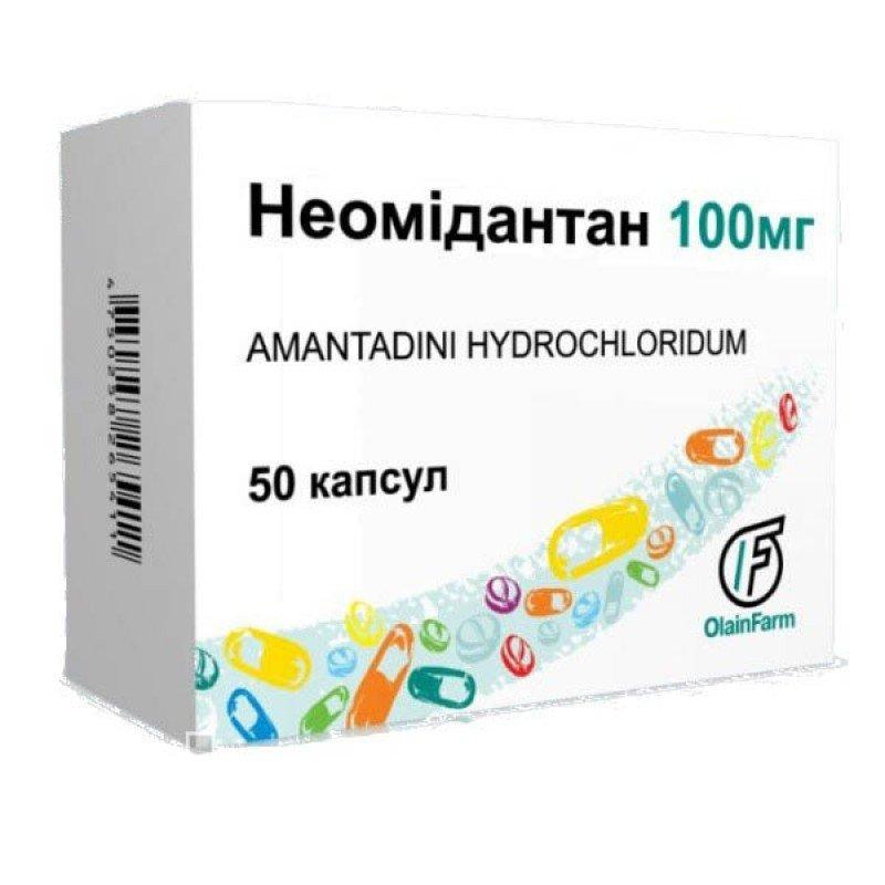 Neomidantan (amantadine hydrochloride) capsules 100 mg. №50