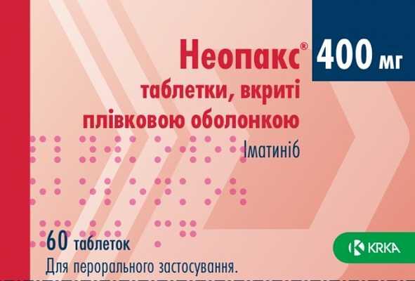 Neopax (imatinib) coated tablets 400 mg. №60