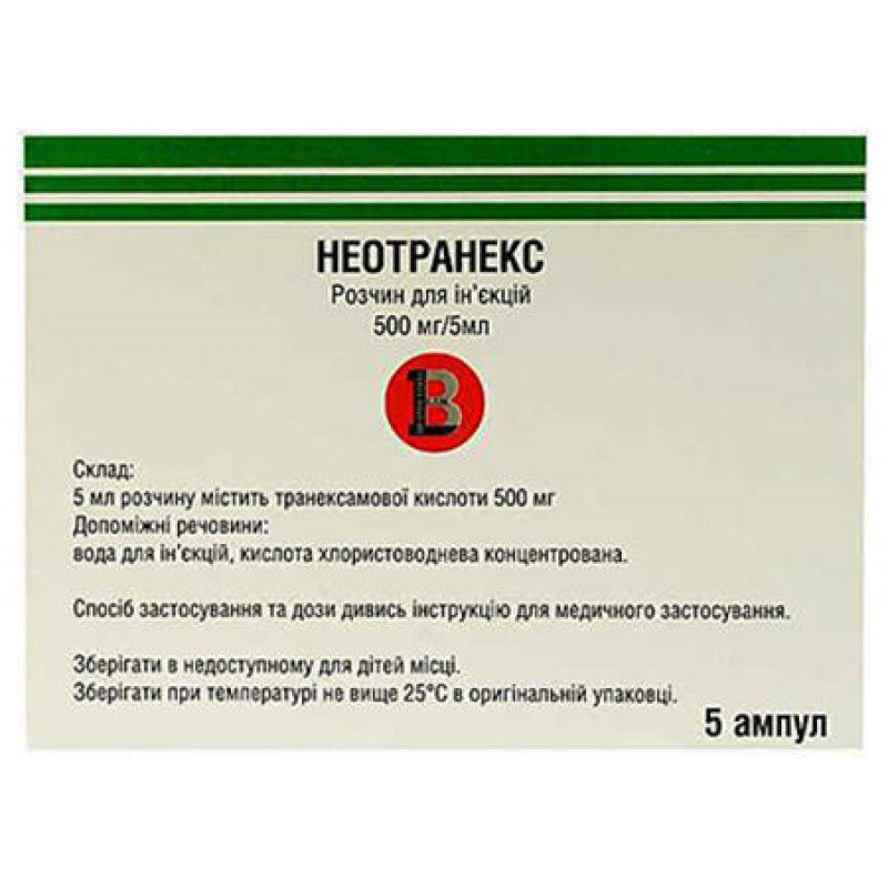 Neotranex (tranexamic acid) solution for injections 500 mg/5 ml. ampoules №5