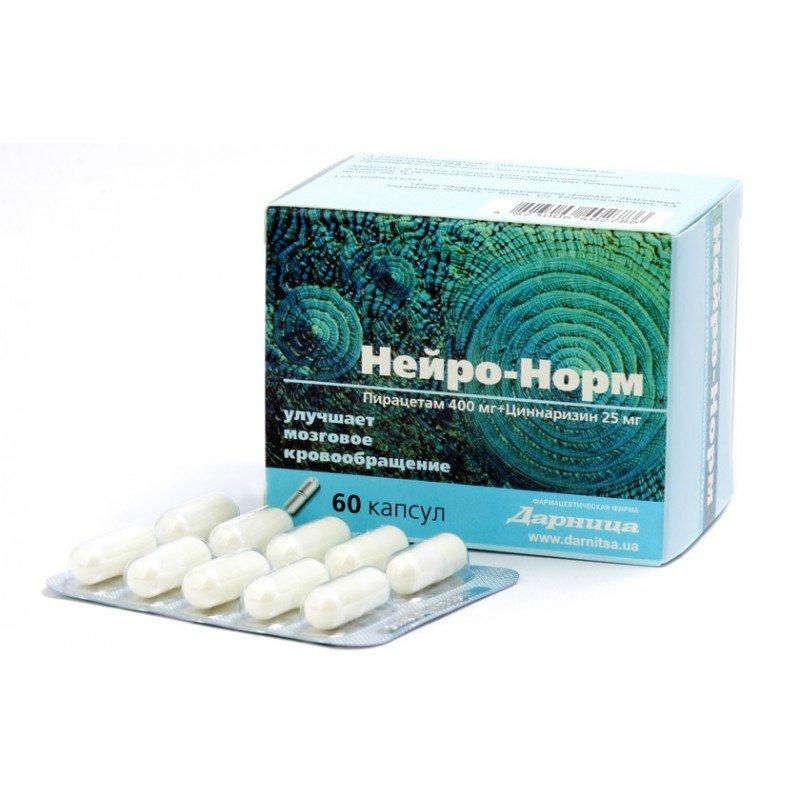 Neuro-Norm (pyracetam) capsules №60