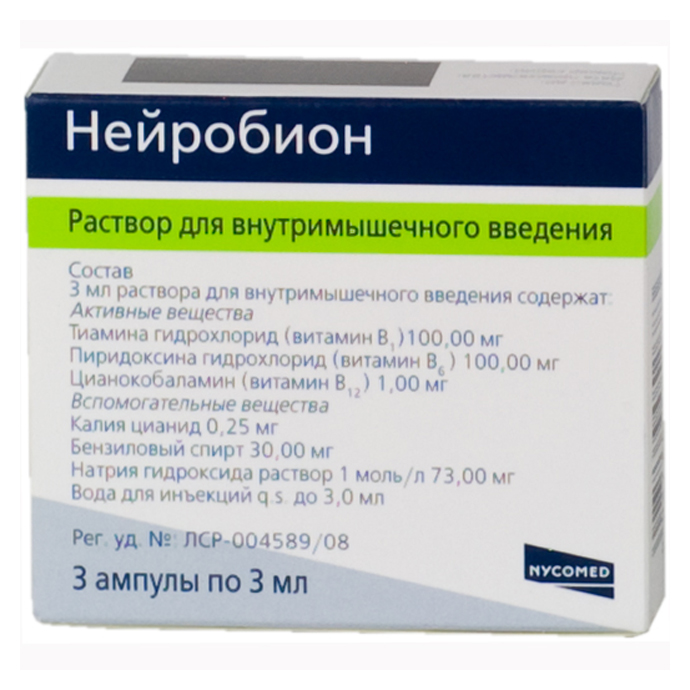 Neurobion solution for injections 3 ml. ampoules №3