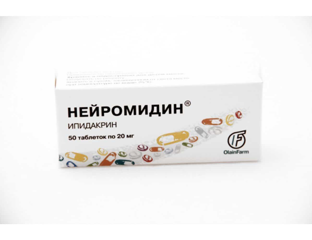 Neuromidin (ipidacrine hydrochloride) tablets 20 mg. №50