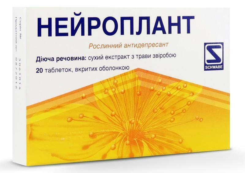 Neuroplant (Hypericum perforatum L.) coated tablets №20