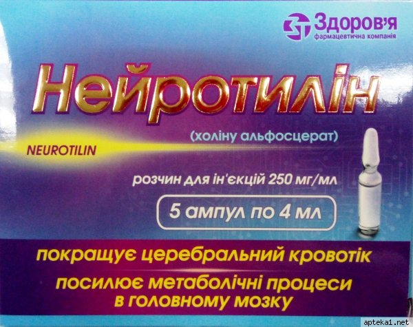 Neurotilin (halo alphosceratus) solution for injections 250 mg/ml. 4 ml. ampoules №5