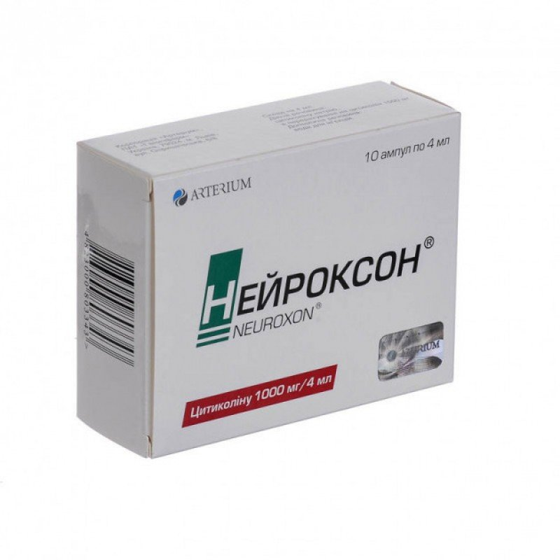 Neuroxon (citicoline) ampoules 1000 mg/4 ml. №10