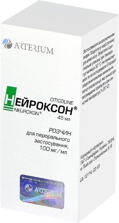 Neuroxon (citicoline) oral solution 100 mg/ml. 45 ml. №1 vial