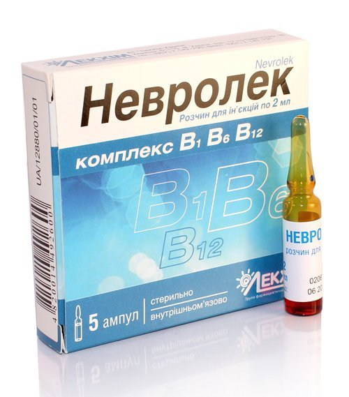 Nevrolek (thiamine hydrochloride) solution for injections 2 ml. amp. №5