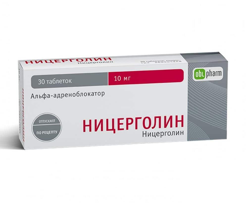 Nicergolin (nicergolin) coated tablets 10 mg №30