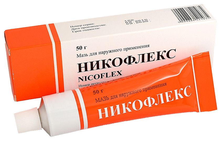 Nicoflex (natural capsaicin, ethyl nicotinate) ointment 50 g.