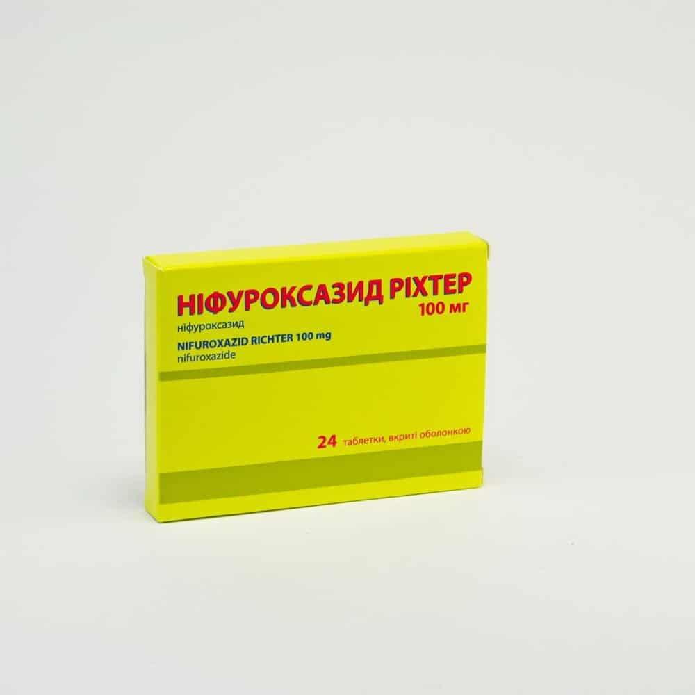 Nifuroxazid (nifuroxazide) coated tablets 100 mg. №24