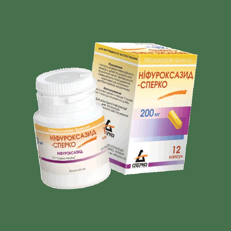 Nifuroxazid-Sperco (nifuroxazide) capsules 200 mg. №12