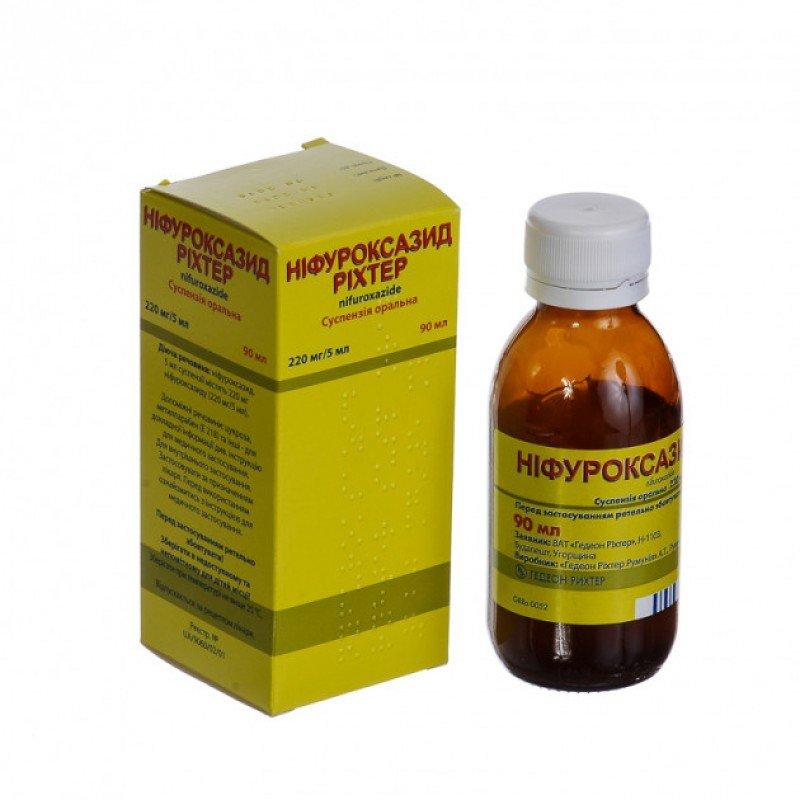 Nifuroxazid (nifuroxazide) oral suspension 220 mg/5 ml. 90 ml.