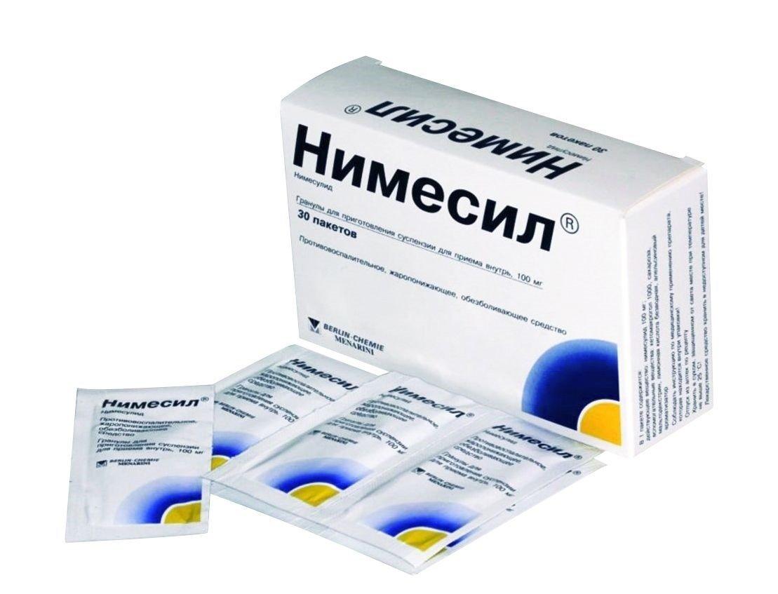 Nimesil (nimesulide) granules/suspension 100 mg/2 g. sackets 2g. №30