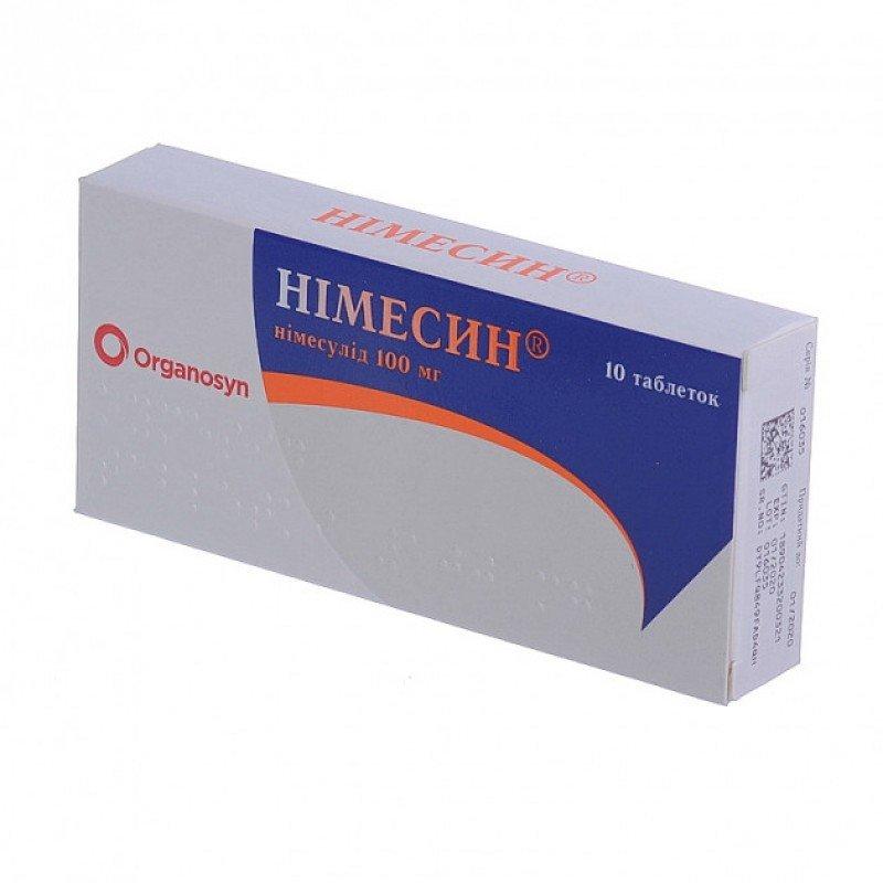 Nimesin (nimesulide) tablets 100 mg. №10