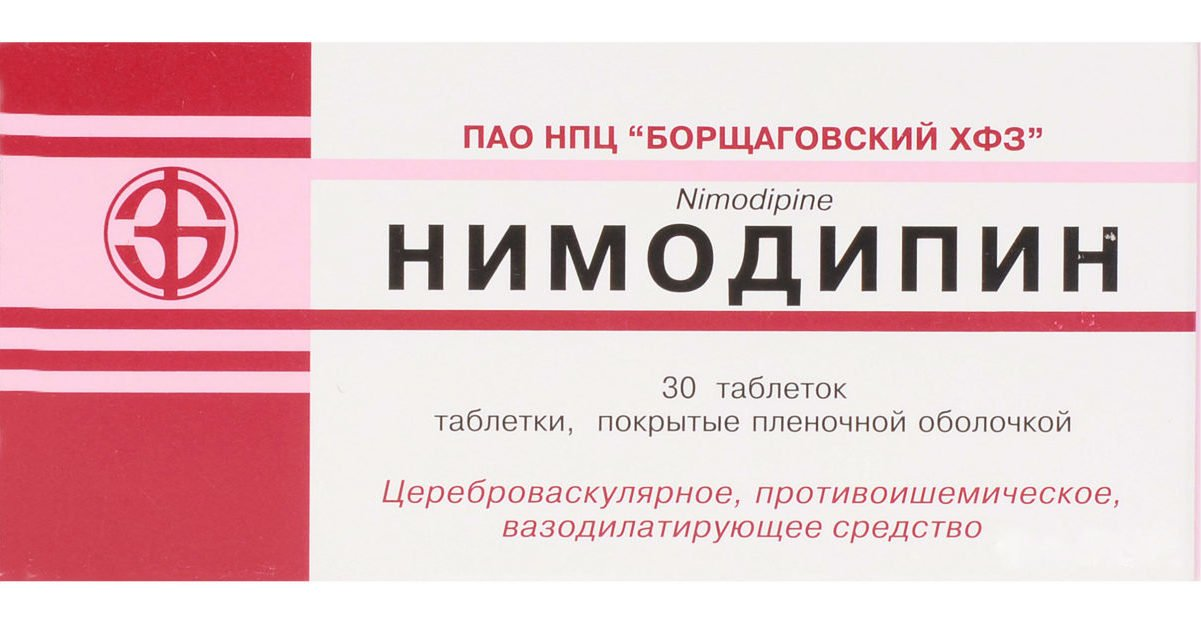 Nimodipin (nimodipine) coated tablets 0.03 №30