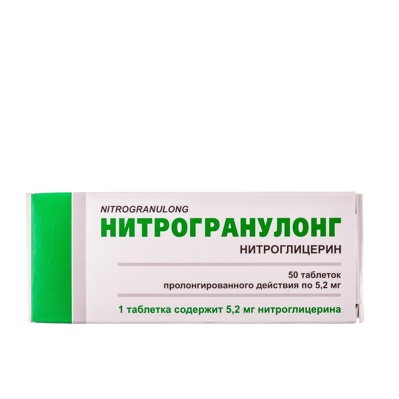 Nitrogranulong (nitroglycerin) tablets with prolonged release 0.0052 №50