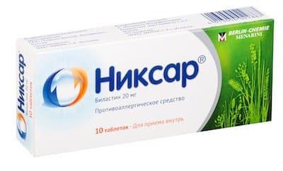 Nixar (bilstin) tablets 20 mg. №10