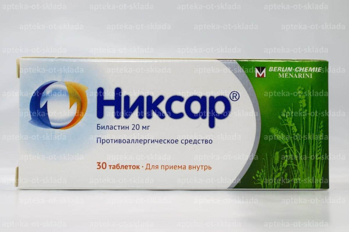 Nixar (bilstin) tablets 20 mg. №30