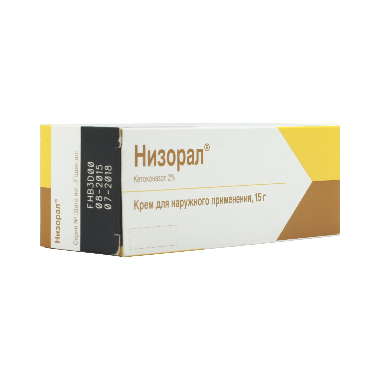 Nizoral (ketoconazole) cream 2% 15 g.