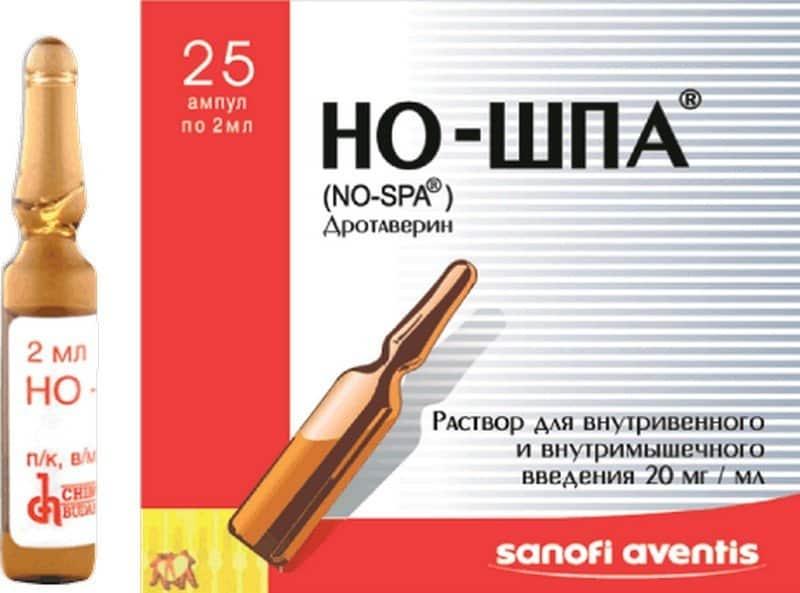 No-shpa ampoules 20 mg/ml. 2 ml. №25