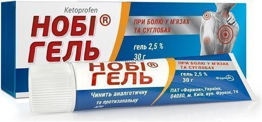 Nobi (ketoprofen) gel 2.5% 30 g. tube